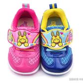 童鞋城堡-RODY跳跳馬 中童 透氣運動鞋RD5602 粉/藍 (共兩色)