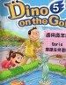 二手書R2YB106年8月再版二刷《國小 英語 Dino on the Go!