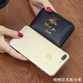 韓版頭層牛皮拉鍊女卡包簡約風琴卡包多卡位元信用卡包卡片包潮 糖糖日系森女屋