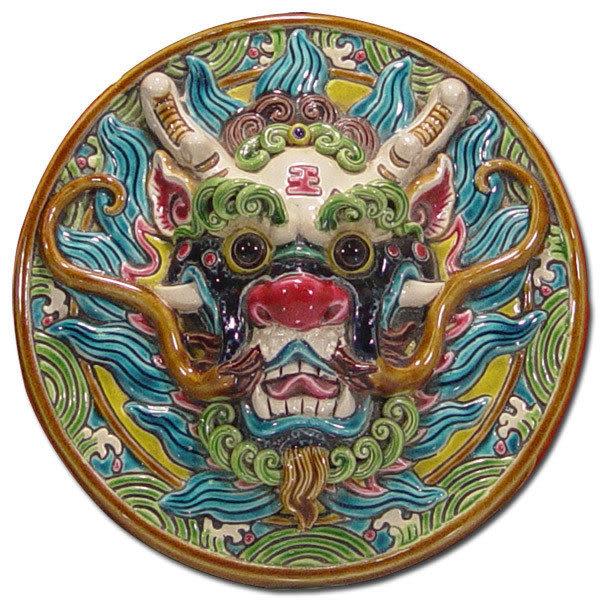 鹿港窯-居家開運商品-台灣國寶交趾陶裝飾壁飾-立體框【 M 龍首】附精美包裝◆免運費送到家