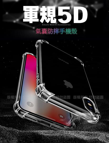 AISURE for 紅米 Note 6 Pro 軍規5D氣囊防摔手機殼