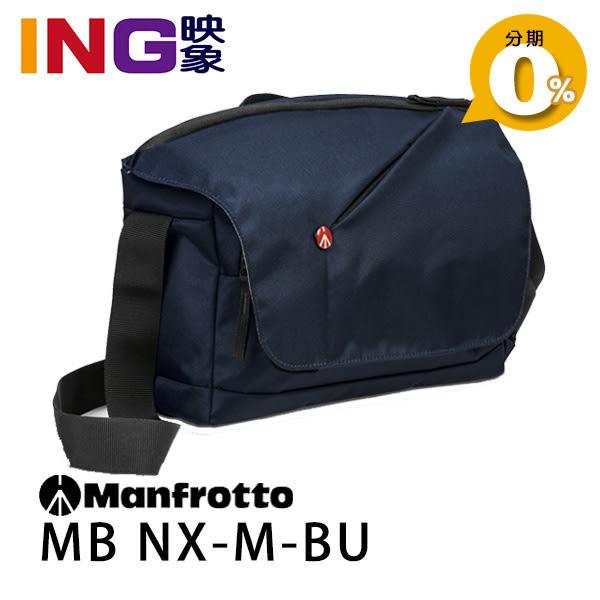 Manfrotto 曼富圖 MB NX-M-BU 開拓者微單眼郵差包 藍色 正成公司貨 相機側背包 攝影包 一機2鏡