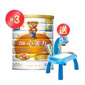 亞培 心美力4號High Q Plus(1700g)三入組【加贈】智能投影繪畫組│飲食生活家