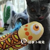 龍貓薄荷魚史努比薄荷抱枕龍貓史努比龍貓枕頭寵物史努比龍貓枕頭抓狂【折現卷+85折】
