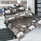 法蘭絨加高30cm單人鋪棉床包+枕套二件組-不含被套-熊樂園-夢棉屋