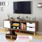 北歐電視櫃茶幾組合現代簡約小戶型實木電視機櫃簡易客廳臥室地櫃RM 免運快速出貨