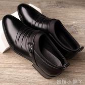 皮鞋男夏季透氣休閒男士皮鞋黑色商務正裝韓版尖頭內增高男鞋  蘿莉小腳丫