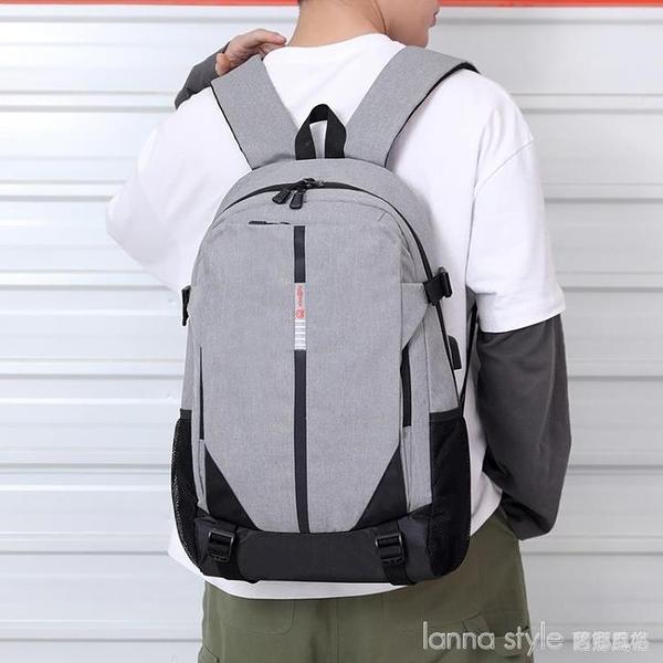 簡約百搭雙肩包男士背包商務男女學生電腦旅行背包休閒大容量書包 全館新品85折