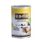 【台糖優食】藜麥珍穀 x1罐(450g/罐) ~精選穀物製作、純素可