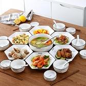 創意網紅同款鉆石盤子套裝陶瓷拼盤組合家庭團圓聚會菜盤家用餐具 【開春特惠】