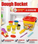 培培樂品牌橡皮泥收納桶裝彩泥模具工具套裝出口版5色diy兒童玩具  百搭潮品