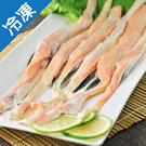 冷凍挪威鮭魚肚條300g/包【愛買冷凍】...