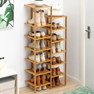 楠竹鞋架組合十四層 開放式收納架 置物架 鞋架 層架【Y10078】快樂生活網