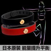 無繩有無線防靜電手環去靜電環腕帶消除人體靜電男女平衡能量 全館免運