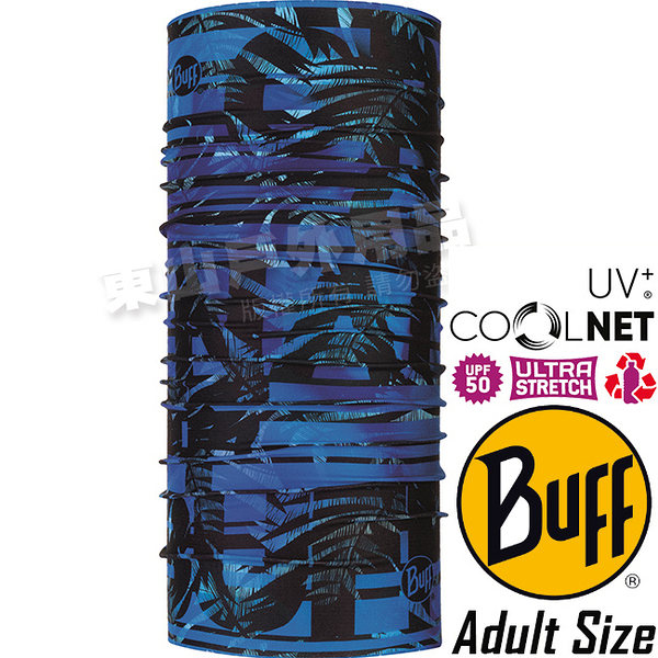 BUFF 119358.707 Adult UV Protection魔術頭巾 Coolnet吸濕排汗抗菌圍巾/防曬領巾 東山戶外