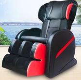 按摩椅全身家用小型老人按摩器多功能揉捏捶打頸部肩部腰部按摩墊MBS『潮流世家』