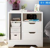 卓禾簡易床頭櫃簡約現代小櫃子儲物櫃組裝櫃歐式臥室收納櫃床邊櫃