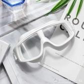 COPOZZ泳鏡高清防霧防水大框游泳眼鏡成人兒童男女潛水鏡裝備 圖拉斯3C百貨