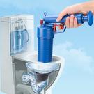 馬桶疏通器 一炮必通 水管疏通器 氣壓式...