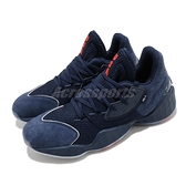 adidas 籃球鞋 Harden Vol.4 GCA 藍 紅 男鞋 USA 美國隊 運動鞋 【ACS】 FY0870