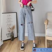 破洞款 2020c春夏裝新款高腰牛仔寬褲女直筒寬鬆闊腿褲垂感拖地九分褲子潮 3C數位百貨