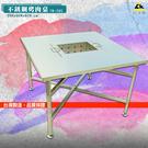 鐵金鋼【台灣製造】TW-28S 不銹鋼烤肉桌 烤肉桌 BBQ桌 不鏽鋼桌 折疊燒烤桌 燒烤桌  戶外烤肉桌