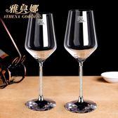 水晶鉆石紅酒杯禮盒套裝∣高腳杯 醒酒器 杯架∣結婚送禮葡萄酒杯 交換禮物