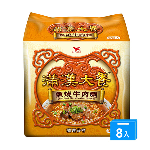 統一滿漢蔥燒牛肉包麵187Gx3x8【愛買】