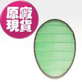 【LG樂金耗材】PS-W309WI LG 空氣清淨機 HEPA濾網