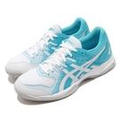 Asics 排羽球鞋 Gel-Rocket 9 藍 白 女鞋 排球 羽球 運動鞋 【PUMP306】 1072A034104