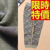 迷彩褲-搶眼俐落高檔女長褲62s97【時尚巴黎】