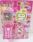 玩具反斗城 【Hello Kitty】凱蒂貓聲光手機
