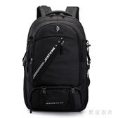 背包男雙肩包情侶旅行包戶外輕便旅游行李包休閒大容量登山書包 Gg2479『東京衣社』