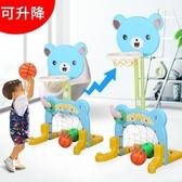 全館83折兒童可升降籃球架小孩籃球框足球門落地式球類玩具寶寶室內投籃架