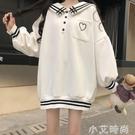 海軍領春秋衛衣女秋裝2020新款韓版寬松中長款秋季學生長袖上衣潮 小艾新品