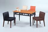 740-1 4尺木紋檯面吉祥 束管餐桌(烤黑腳) W120×D70×H74公分