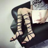 涼鞋女韓國平底高筒交叉綁帶羅馬涼靴鏤空繫帶百搭 概念3C旗艦店