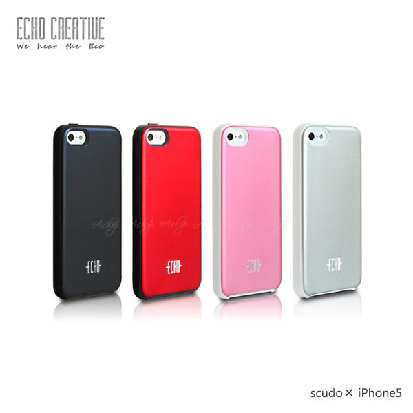 【A Shop】ECHO系列 Scudo x iPhone 5S/5鋁合金保護殼/背蓋 簡單系列 共4色