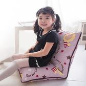 【奶油獅】台灣製造-和室房必購-可拆洗搖滾星星胖胖和室椅-淡紫
