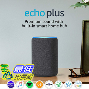 [8美國直購] Amazon echo plus II 二代整新品 Certified Refurbished Echo Plus (2nd Gen) Premium sound