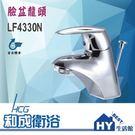 HCG 和成 LF4330N 臉盆龍頭 ...