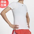【現貨在庫】NIKE PRO 女裝 短袖 慢跑 訓練 修身 透氣 白【運動世界】AO9952-100