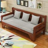 沙髮床 實木沙髮床軸拉伸縮小戶型推拉折疊多功能雙人書房坐臥兩用單人MKS 維科特3C