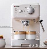 商用220V意式咖啡機家用小型全半自動拉花蒸汽式打奶泡 FF1713【男人與流行】