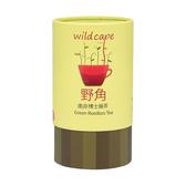 南非國寶茶Wild Cape Rooibos 野角南非博士(綠茶) 【40茶包/罐】無咖啡因、孕婦哺乳可用