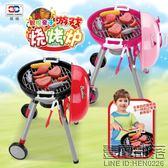 兒童仿真燒烤爐過家家玩具男孩女孩燒烤用品工具廚房玩具3-5歲