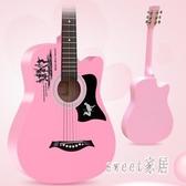吉他初學者學生用女男38寸粉色女生款入門吉塔自學樂器可愛 JY2495【Sweet家居】