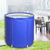 浴桶 儲水桶 蓄水桶 摺疊泡澡桶 泡澡桶 素面 沐浴桶 行動浴缸 升級款 折疊泡澡桶【A003】慢思行