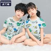 兒童睡衣 夏季兒童睡衣薄款純棉男童女寶寶可愛超萌家居服中大童空調服套裝 瑪麗蘇