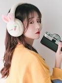耳罩 耳罩保暖女士冬季韓版可愛學生卡通兔耳朵套護耳毛絨折疊耳捂耳包 【快速出貨】